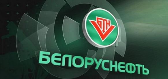 Белоруснефть в 2018 г планирует увеличить добычу нефти на 20 тыс т, до 1,67 млн т