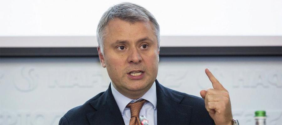 Реорганизация Нафтогаза продолжается. После ухода А. Фаворова, компанию покидает и его оппонент Ю. Витренко