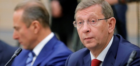 АФК Система расплатилась по мировому соглашению с Роснефтью