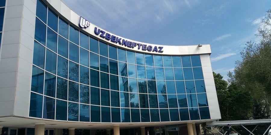Узбекнефтегаз увеличил добычу нефти и газа в 1-м квартале 2021 г.