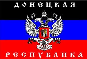 ДНР: под Славянском украинские силовики готовят буровую установку для разведочного бурения на сланцевый газ