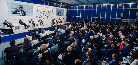 Оргкомитет Национального нефтегазового форума и выставки «Нефтегаз-2019» приступил к формированию программы мероприятий