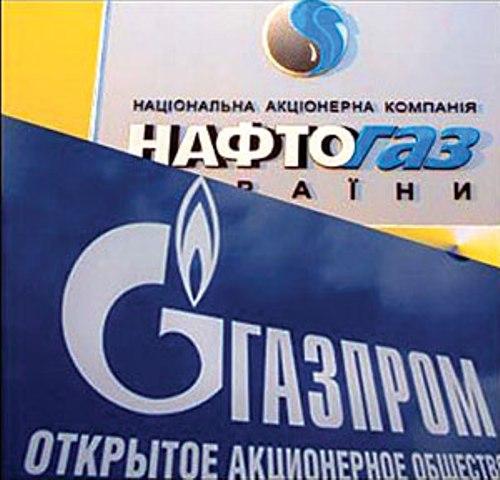 Нафтогаз планирует закупить у Газпрома в 2014 г не более 18 млрд м3 газа