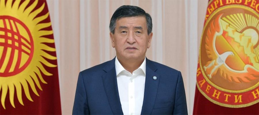Президент Киргизии С. Жээнбеков подал в отставку