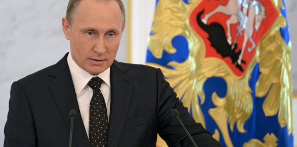 Послание президента России В Путина Федеральному Собранию 2016