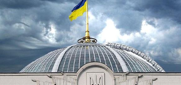 Депутаты Украины утвердили закон о реструктуризации долга