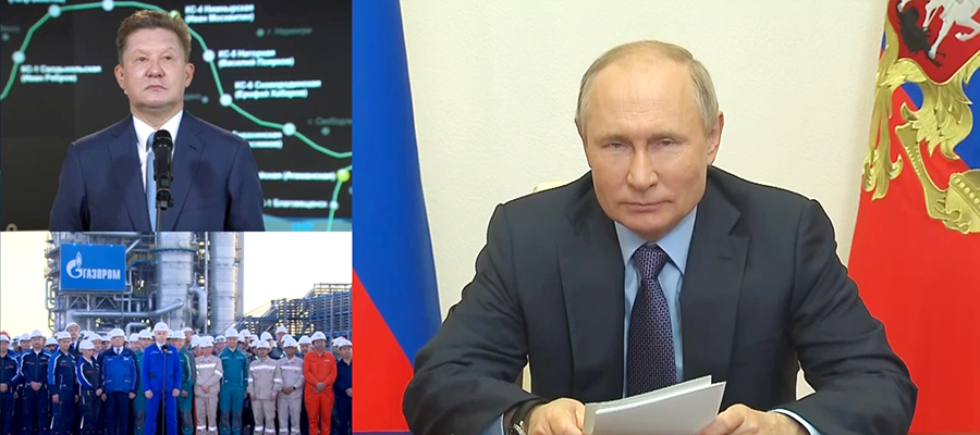 Vladimir Putin took part in the launching ceremony of the 1st stage of the Gazprom´s Amur GPP