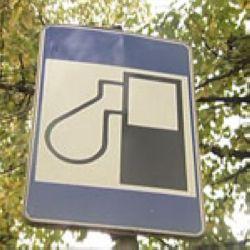 Цены на бензин отчитались за август