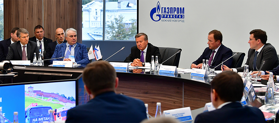 Gazprom saves RUB 4.8 billion by converting its motor vehicles to natural gas