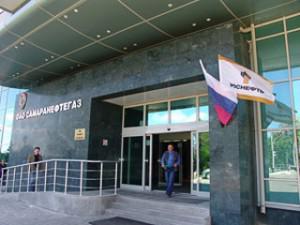 Роснефть опять сообщила о февральской покупке Самаранефтегазом  3х участков со сверхвязкой тяжелой нефтью