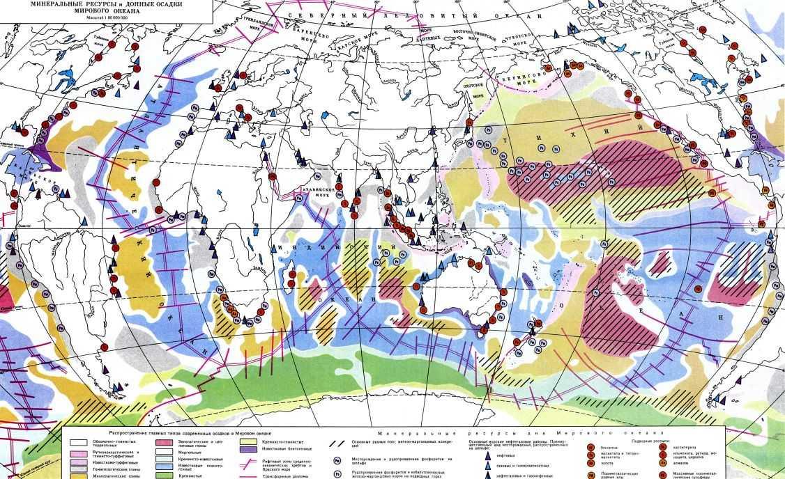Запасы и месторождения нефти и газа Мирового океана 2 часть
