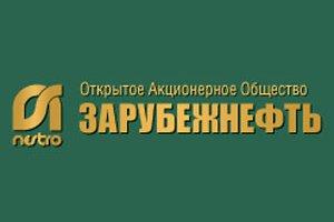 Зарубежнефть и Petrovietnam подписали контракт купли-продажи газа блока 04-3