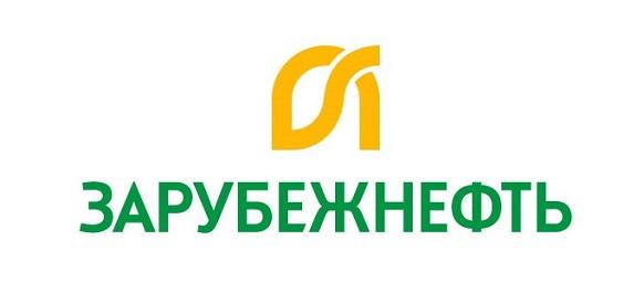 Зарубежнефть договорилась об освоении 3-х зрелых месторождений в Узбекистане