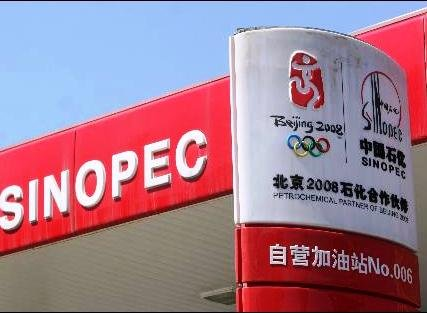 Sinopec to buy LNG from ExxonMobil