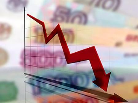 Глобальный кризис  как следствие структурных сдвигов в экономике