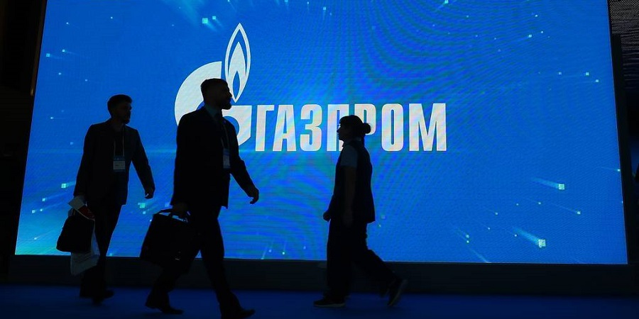 -16,5%. Gazprom's investment program in 2020 will amount to almost RUB 922.5 billion