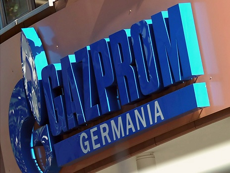 Gazprom group established a new company in Berlin
