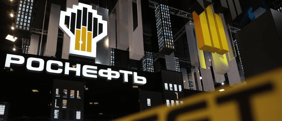 Rosneft reported 79 % fall in 2020 net income as pandemic hits oil demand
