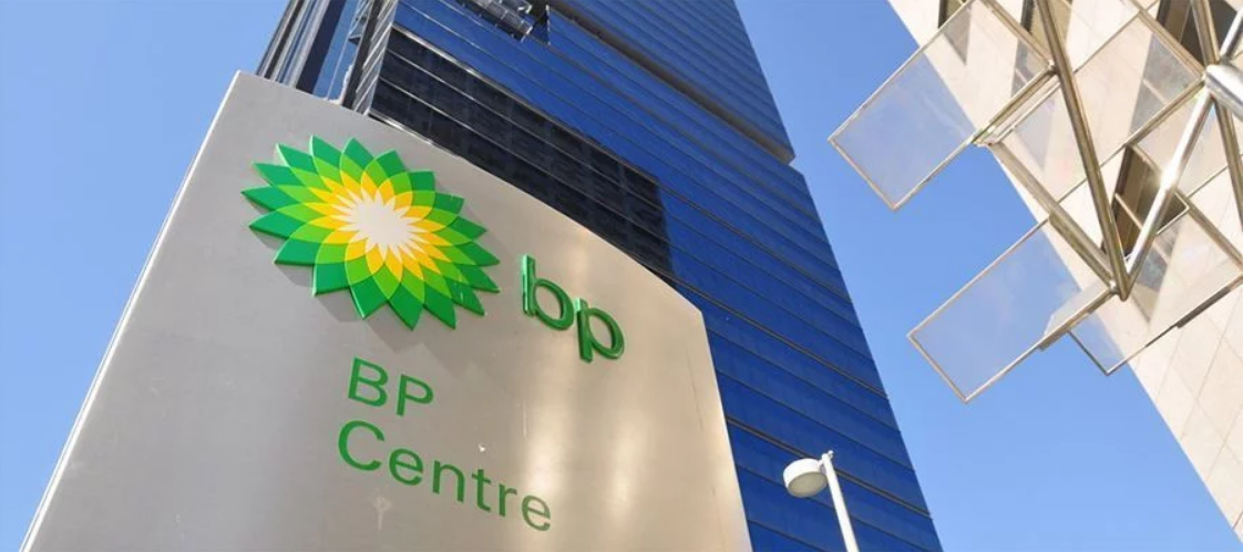 BP прекратит сжигать ПНГ в Пермском бассейне в 2025 г.