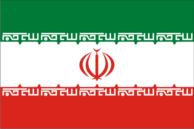 Иран закончит национализацию нефти