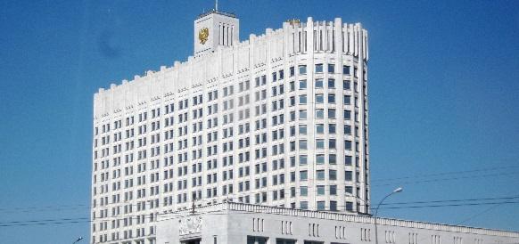 Законопроект, направленный на стимулирование темпов газификации регионов, внесен в Госдуму РФ