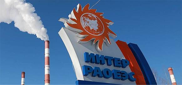 В 2018 г. Интер РАО увеличила чистую прибыль по МСФО на 31,1% - до 71,7 млрд руб.