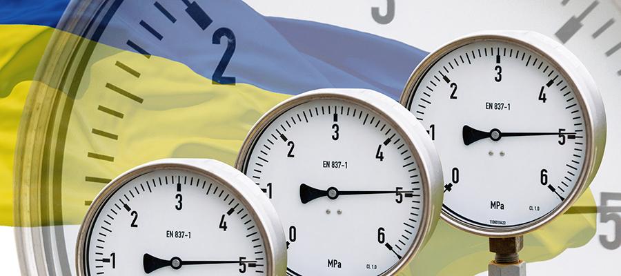 Украина начала апрель 2019 г. с максимальными за 5 лет запасами в ПХГ