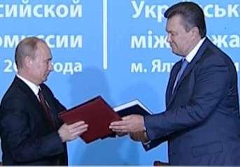 Встреча В.Путина  и В.Януковича в Ялте не принесла решения «газового вопроса». Ожидаемо?