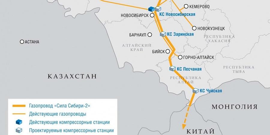Есть подтверждение! Газпром уже подключился к проработке вопроса строительства газопровода Сила Сибири-2 через Монголию