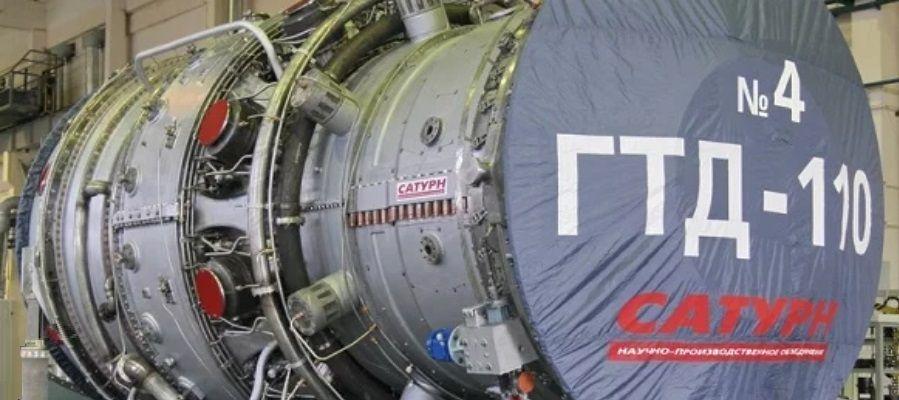 Минпромторг: 1-я серийная турбина большой мощности будет готова в 2022 г.