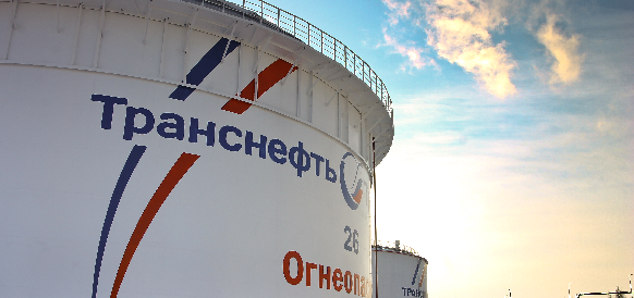 Transneft Siberia Receives Energy Management Certificate