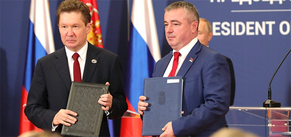 Memorandum signed to expand Banatski Dvor UGS facility in Serbia