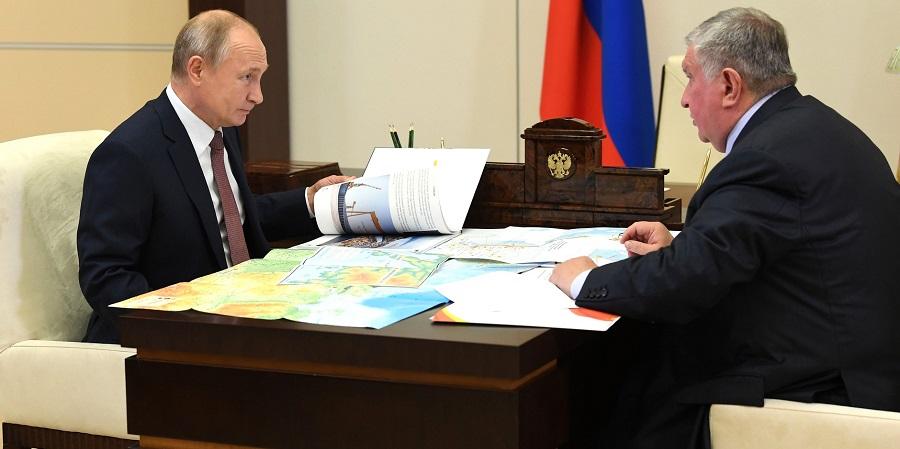 Восток Ойл и ССК Звезда: И. Сечин в очередной раз очно доложил В. Путину о реализации ключевых проектов Роснефти