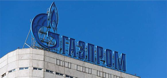 Прокуратура Чечни поддержала жалобу Газпрома по поводу списания долгов
