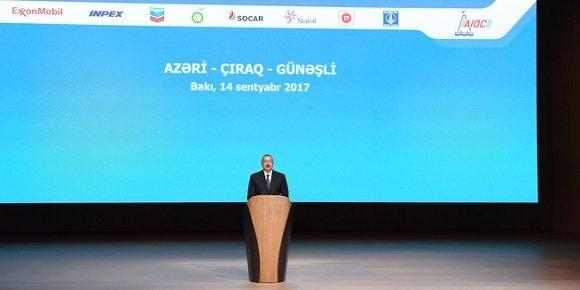 Контракт века: В Азербайджане во дворце «Гюлюстан» подписан контракт на разработку блока АЧГ до 2050 г