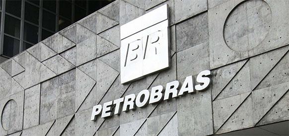 Petrobras сократит операционные расходы на 8 млрд долл. США