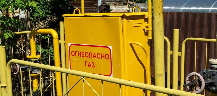 В Рязанской области в 2019 г. будет газифицировано еще 6 деревень и сел