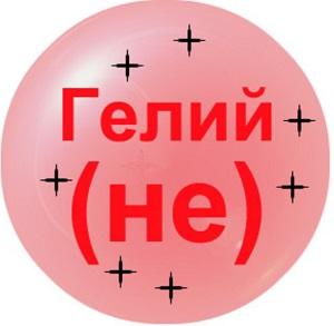 Газпром передумал строить газоперерабатывающий и гелиевый завод в г Белогорске? Ищет новую площадку в Амурской области