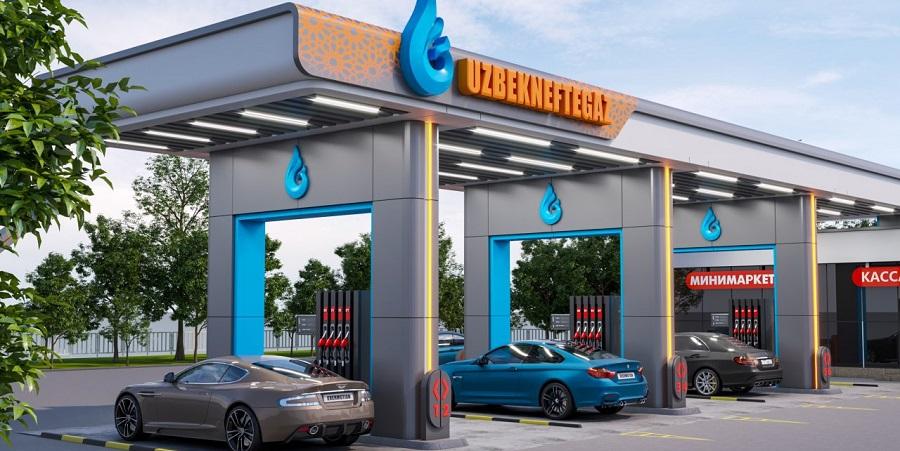 Узбекнефтегаз создает национальную сеть АЗС