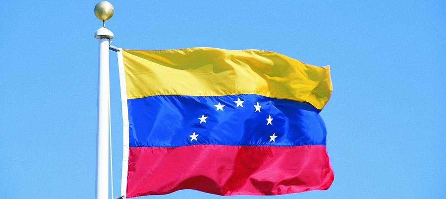 Ростех готов обеспечить комплексную безопасность объектов нефтяной инфраструктуры в Венесуэле