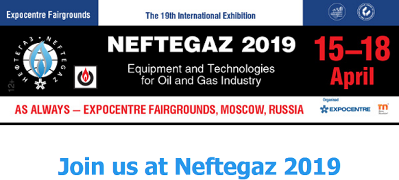 7 reasons to participate in Neftegaz 2019 at Expocentre Fairgrounds