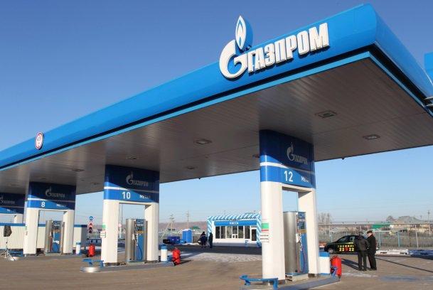 Газпром газомоторное топливо принимает участие в разработке комплексного плана развития газомоторного рынка в странах СНГ