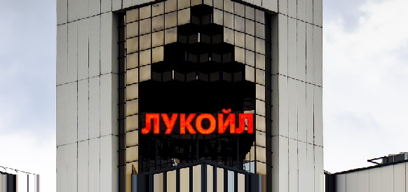 Lukoil swung back into profit in the 4th quarter of 2016