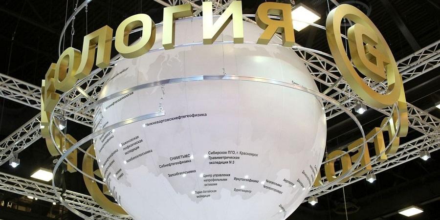 Свое бурение. Росгеология создала филиал РГ Бурение, который станет собственным буровым подрядчиком компании