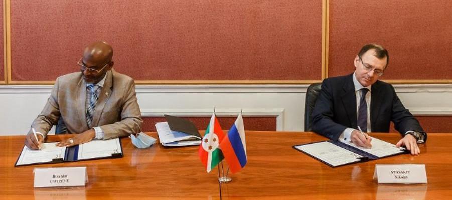 Россия и Бурунди подписали меморандум о взаимопонимании в области использования атомной энергии в мирных целях