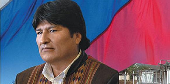Боливийский козырь российского ТЭКа