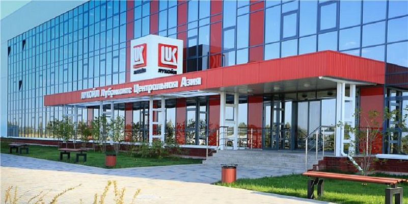 Lukoil opened lubricants plant in Kazakhstan, signed agreement on joint studies with KazMunayGaz