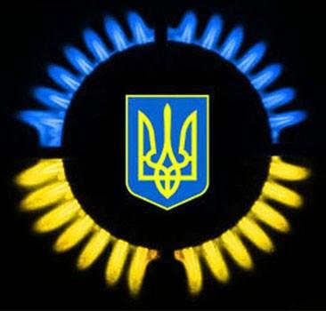 Украина 12 мая согласует с ЕС и Россией 2-й раунд перегоров по газу