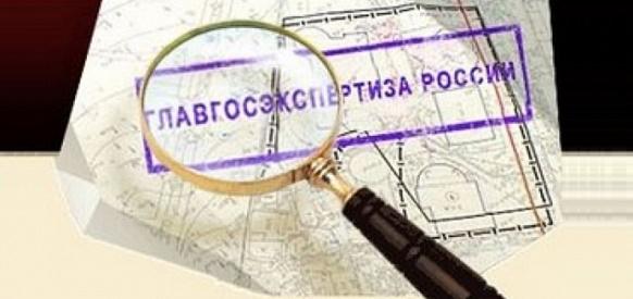 Главгосэкспертиза РФ одобрила проект строительства узла сдачи газа на Высоковском месторождении