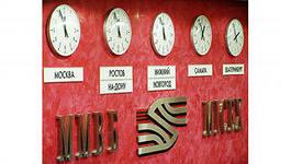Акции Газпром включены в котировки Московской Биржи по списку 2-го уровня «А2»